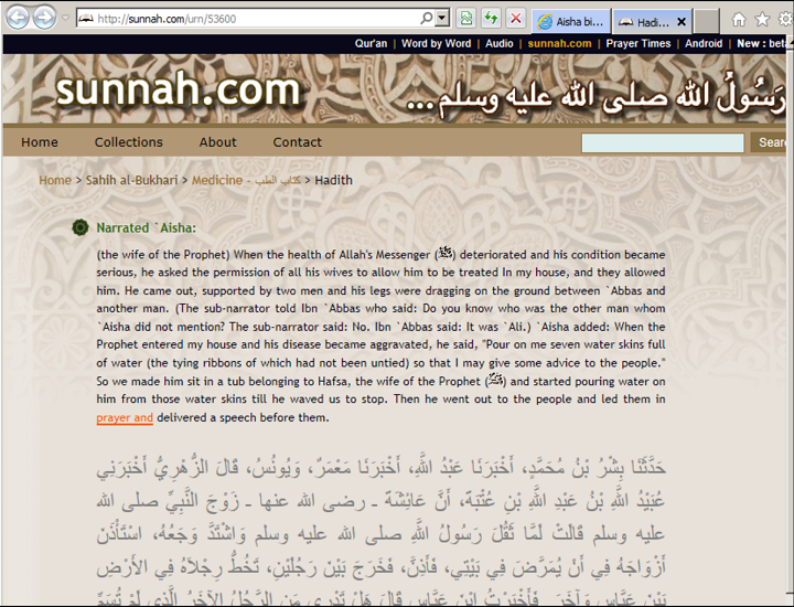 Aisha did not mentioned the name of Imam Alias