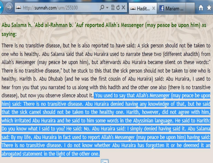 Contradiction of Abu Hurairah in Sahih  Muslim 2