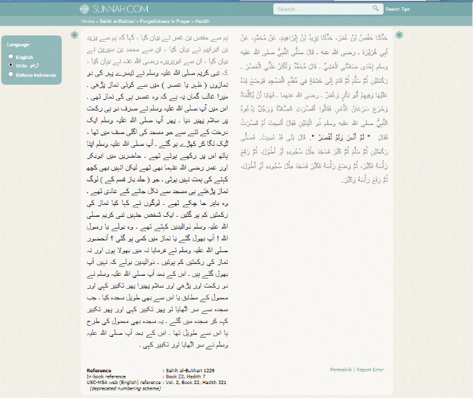 006 Holy Prophet forgot the 2 rakat prayer